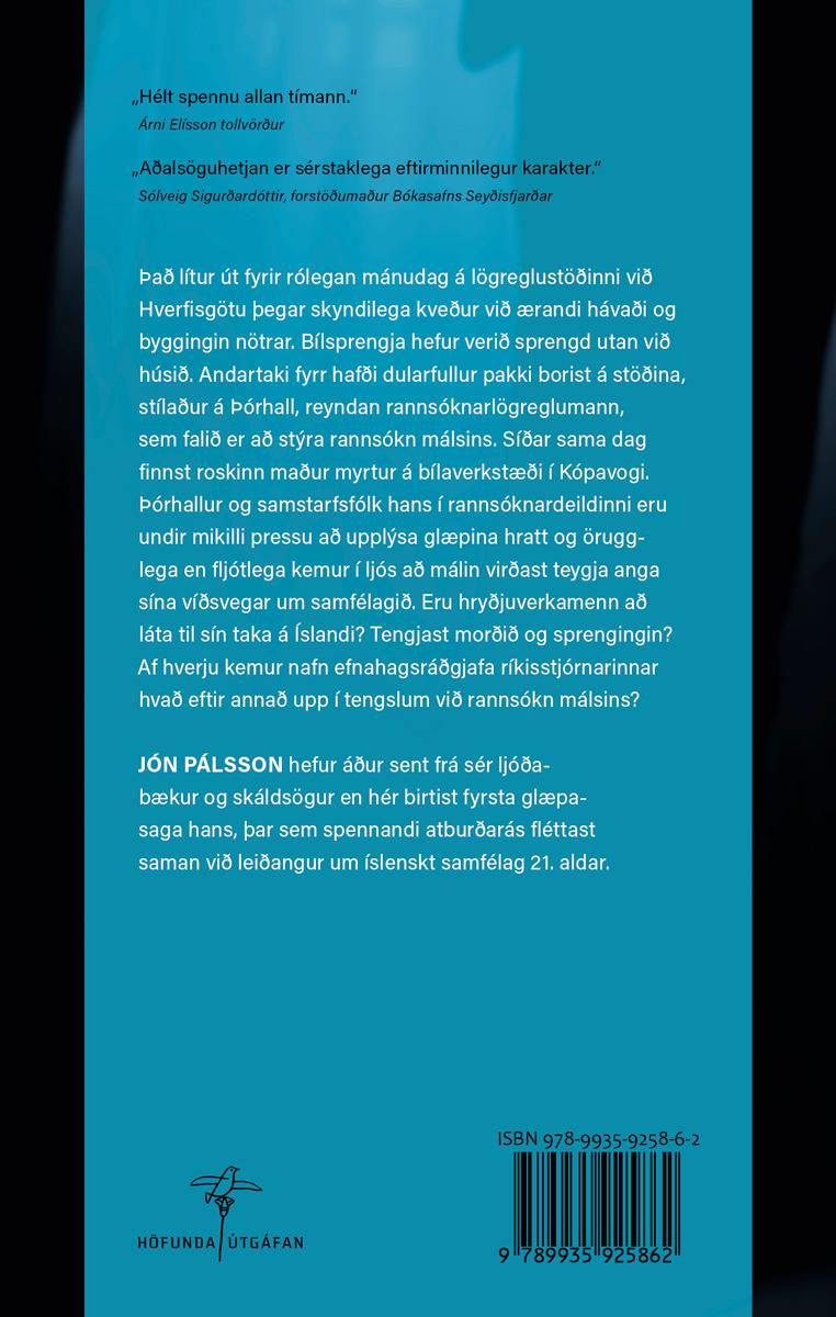 Valdamiklir menn: Þriðja málið